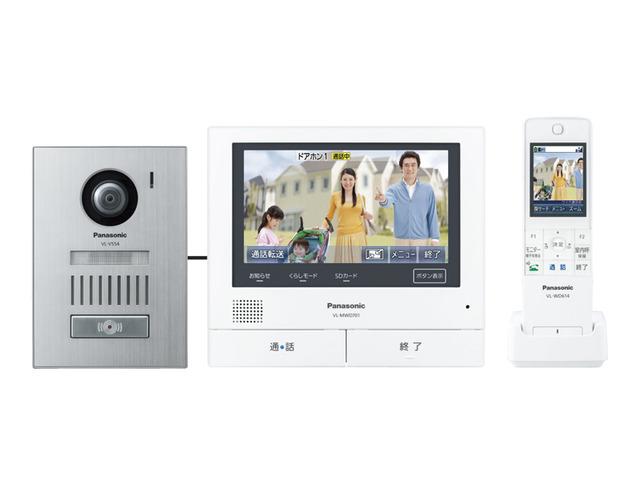 Panasonic(パナソニック)カラーテレビドアホン L-SWD701KS