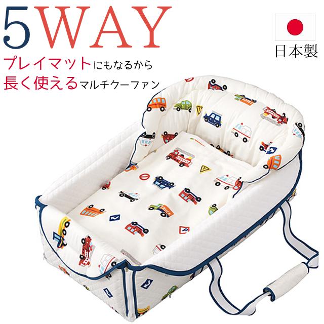 バッグdeクーファン くるまパーク ホワイト 日本製 送料無料 5WAY フジキ 赤ちゃん かご 里帰り ベビー 折りたたみ かわいい プレイマット 出産祝い ギフト 男の子 セット バッグデクーファン バッグでクーファン バックdeクーファン