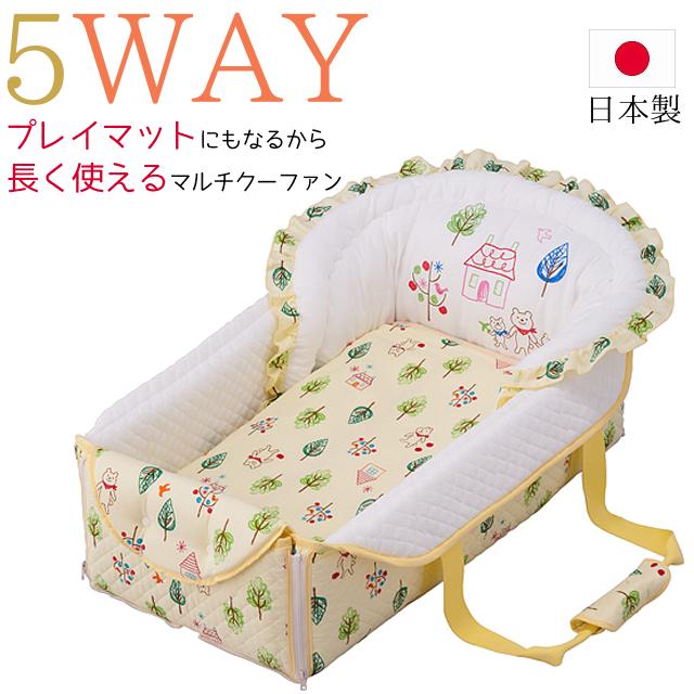 バッグdeクーファン フォレストフレンズイエロー 日本製 送料無料 5WAY フジキ 赤ちゃん かご 里帰り ベビー 折りたたみ かわいい プレイマット セット 出産祝い ギフト 男の子 女の子 バッグデクーファン バックdeクーファン