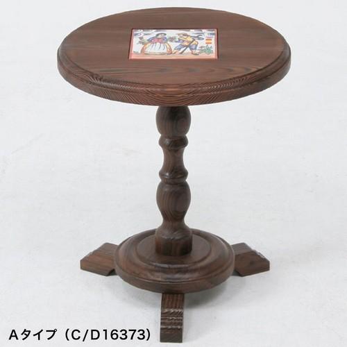 スペイン製 アンティーク風カントリー ラウンドテーブル型花台 タイル付