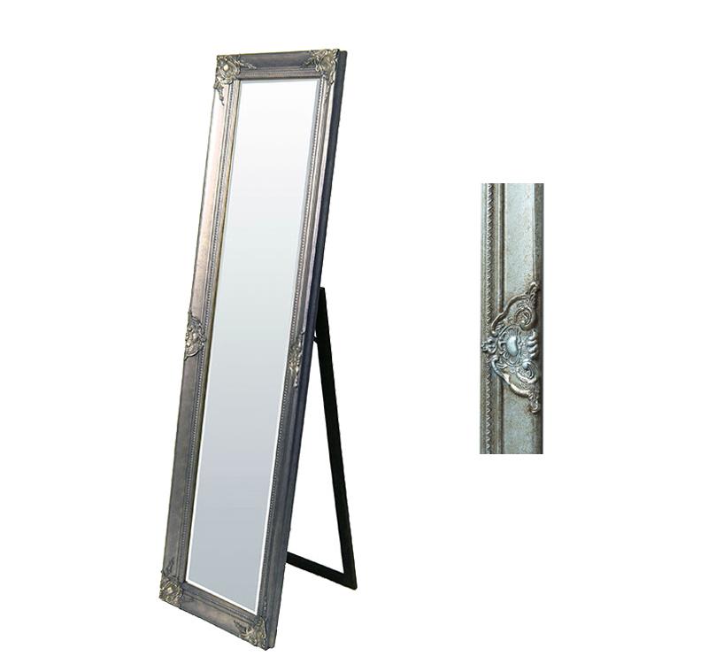 アンティーク風スタンドミラー 立て鏡 姿見 シルバー XR-44-150【送料無料】
