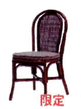 ダイニングチェア 4脚セット 01-0549-03 KAZAMA Angel rattan【カザマ エンジェルラタン】ラタン家具  籐家具 【送料無料】