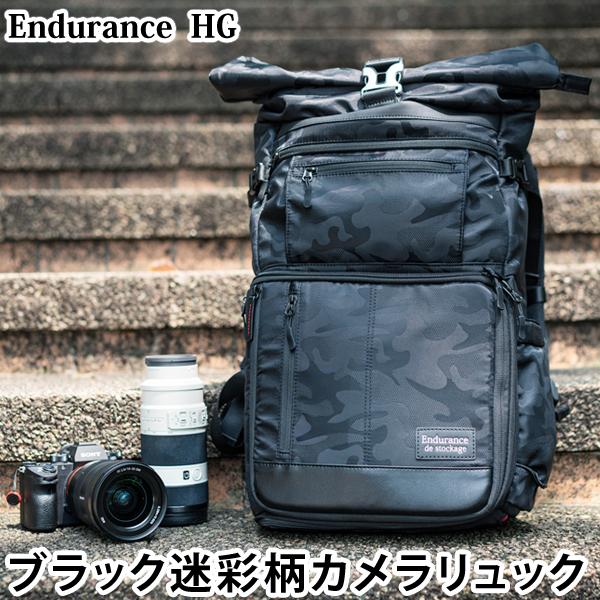 Endurance(エンデュランス)カメラバッグ HG ブラック迷彩 カモフラージュ 2気室構造 ロールトップ リュックタイプ 一眼レフ用 カメラケース 一眼レフ カメラポーチ リュック カメラリュック カメラバック バックパック