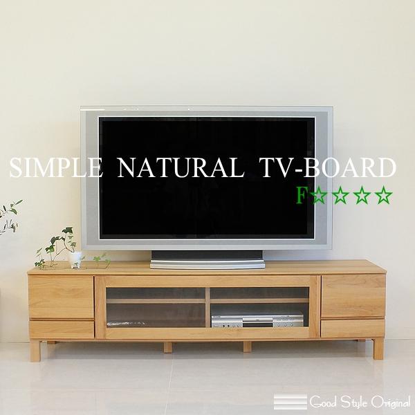 テレビ台 テレビボード ローボード TVボード TV台 アルダー材 自然塗装 国産 完成品 北欧スタイル be-natu