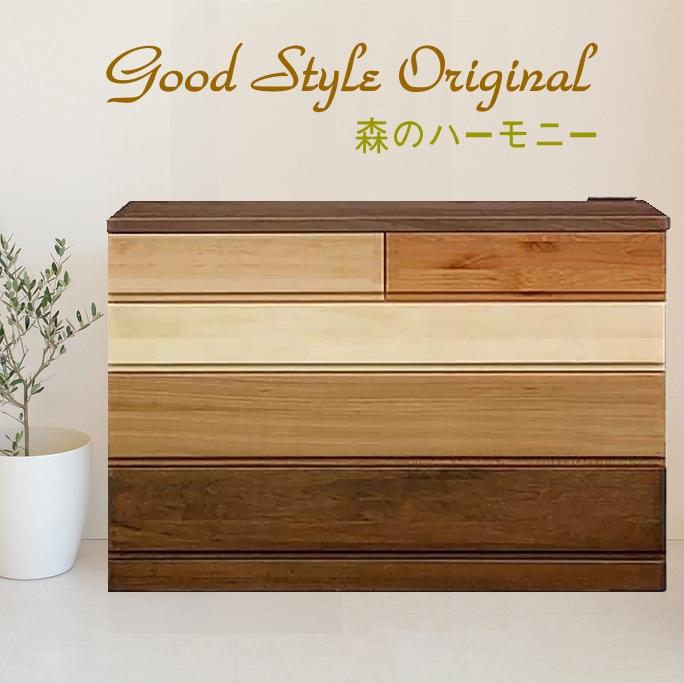 110cm幅4段チェスト ローチェスト 整理タンス 天然木 無垢 完成品 国産 日本製 タンス たんす 箪笥 収納 リビングチェスト