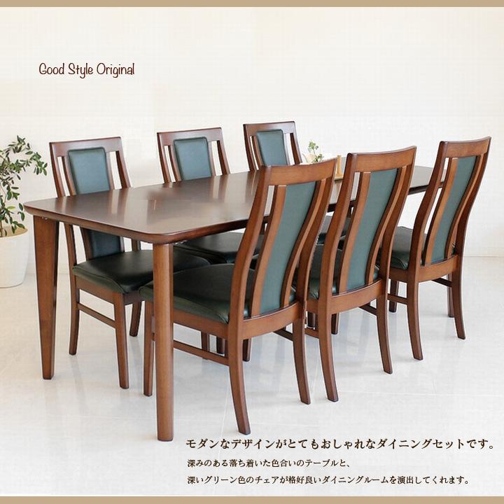 ダイニングセット6人掛け 食卓7点セット シンプル ダークブラウン色 天然木無垢 4本脚食堂セット ハイバックチェア ダイニングテーブルセット モダン