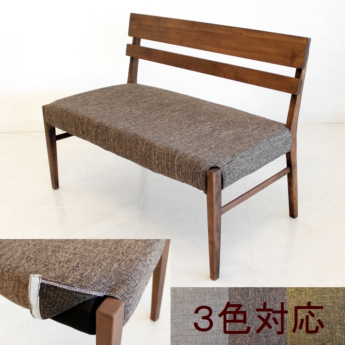 P19Jul15 With Backrest Bench Separately Covering Dining Benches Lightweight Alder Solid Wood