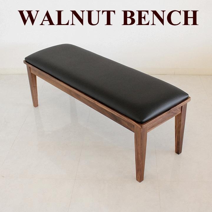 ダイニングベンチ 椅子 長椅子 ウォールナット PVCレザー 合成皮革 ウォールナット 椅子 イス ダイニングチェアー