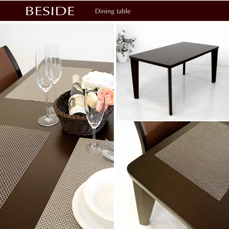 高級感のある人気のモダンダイニングテーブル 送料無料 ダイニングテーブル テーブル 木製 140cmテーブル ダイニングテーブル 4人掛け モダン 食卓 オーク 4本脚 テーブル 木製