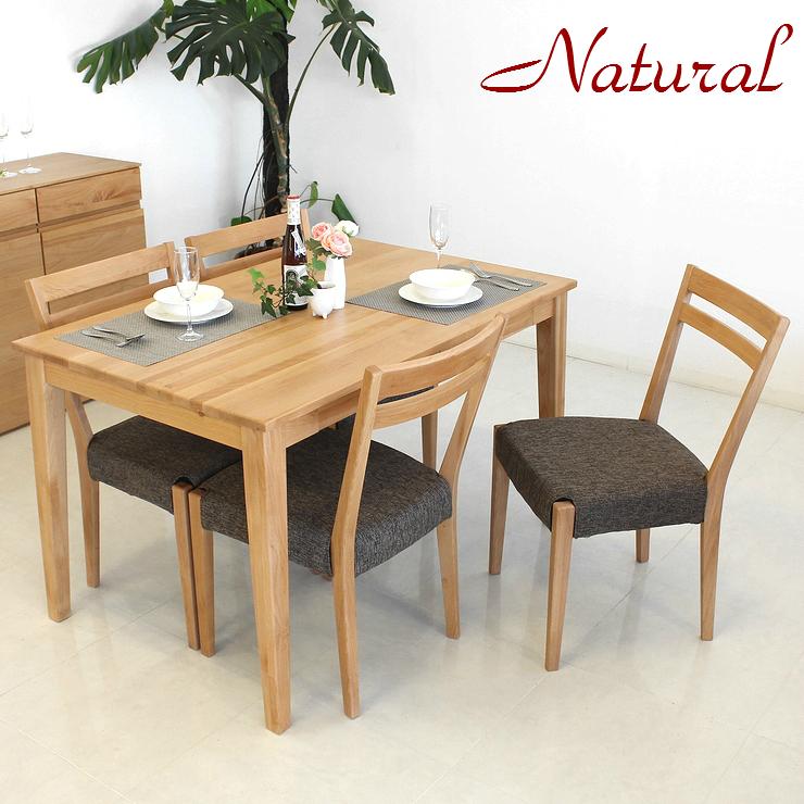 ダイニングセット 120cmダイニング5点セット 4人掛け ベンチ アルダー無垢 引出し付テーブル ナチュラル ダイニングテーブルセット 北欧 テーブル 木製 カフェ風 食卓テーブル