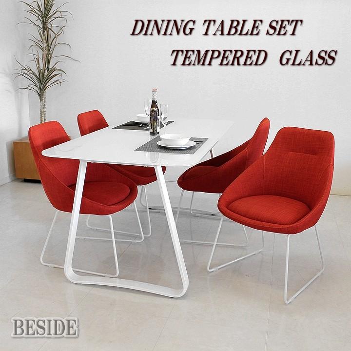 ダイニングセット 強化ミストガラス ダイニングテーブルセット ホワイト 白 カジュアル モダン おしゃれ カフェ風 スチール