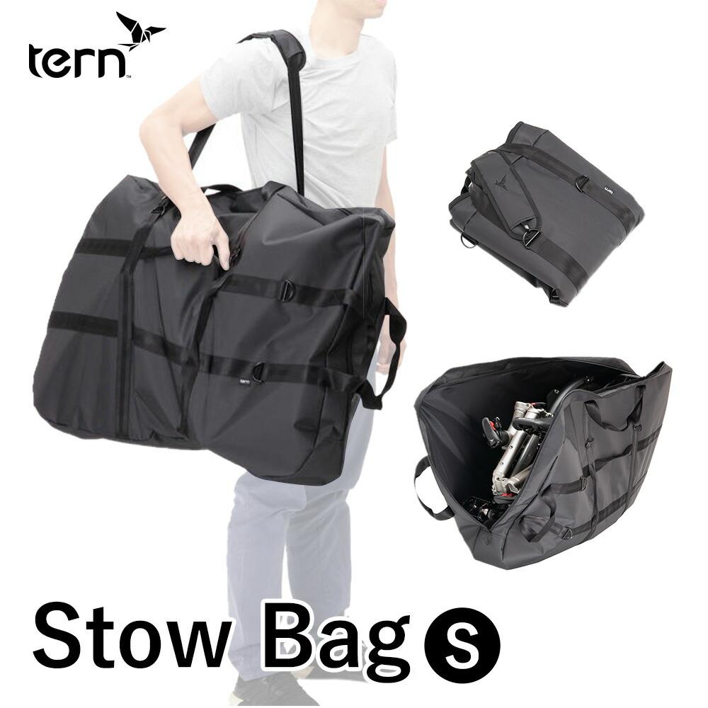 【土日もあす楽】輪行袋 輪行バック tern ターン Stow Bag S size 折りたたみ自転車 BYB専用 ポケット付き 自転車 ショルダーバッグ【送料無料】