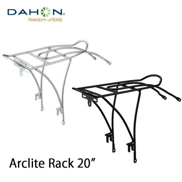 DAHON ダホン arclite rack 20 リア ラック キャリア シルバー ブラック 折りたたみ 自転車 送料無料