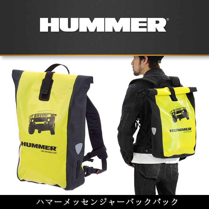 Hummer Messenger Backpack Cycling Bag Waterproof Large Outdoor Stock