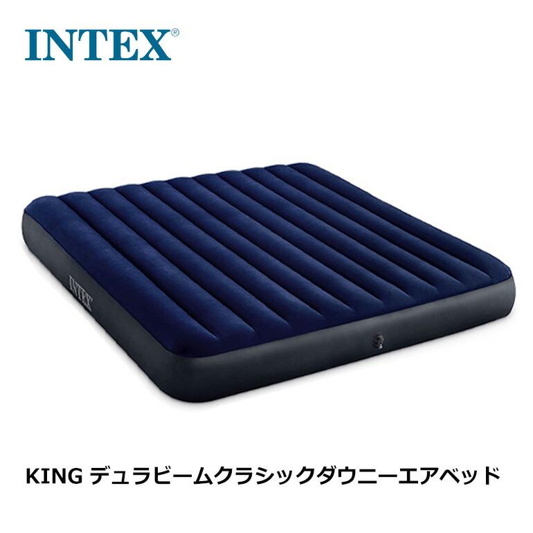 エアーベッド INTEX インテックス KING DURA-BEAM SERIES CLASSIC DOWNY AIRBED 幅183×長さ203×高さ25cm 64755 車中泊 ゲスト用 キャンプ アウトドア キャンプ クラシックダウニーベッド キングサイズ 並行輸入品