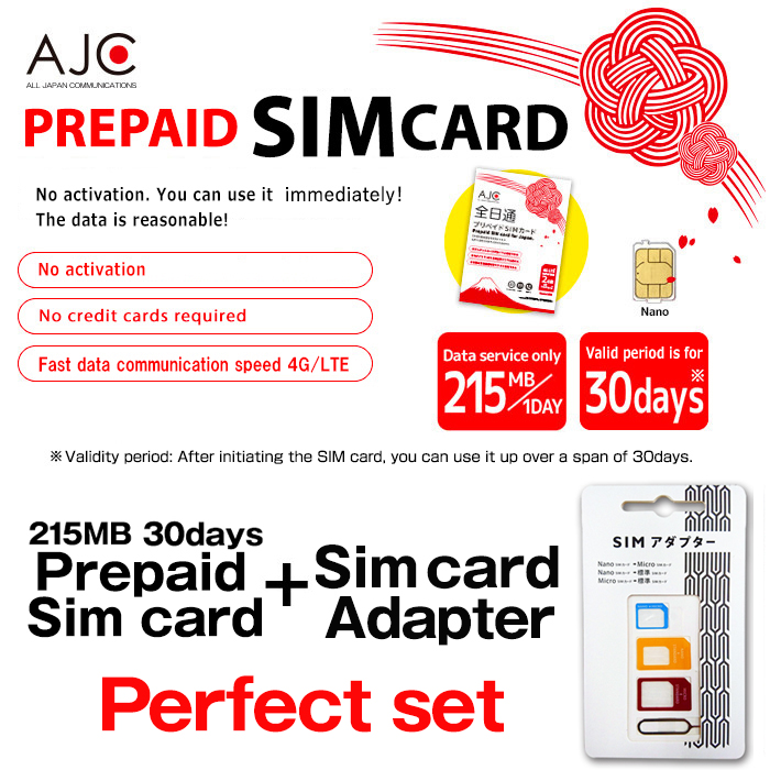this product is an sim card for exclusive use of the data communication internet connection various application various sns games are available - Prepaid Data Only Sim Card