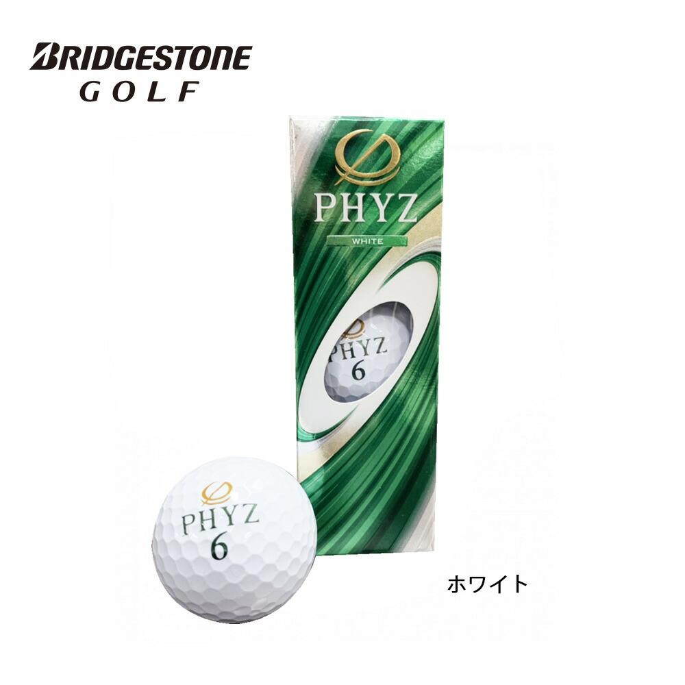 ゴルフボール ファイズ 土日もあす楽 ゴルフ BRIDGESTONE GOLF ブリヂストン 2019モデル イエロー 3球入 日本メーカー新品 PHYZ パールピンク 3個入り ホワイト パールグリーン 1スリーブ <セール&特集>