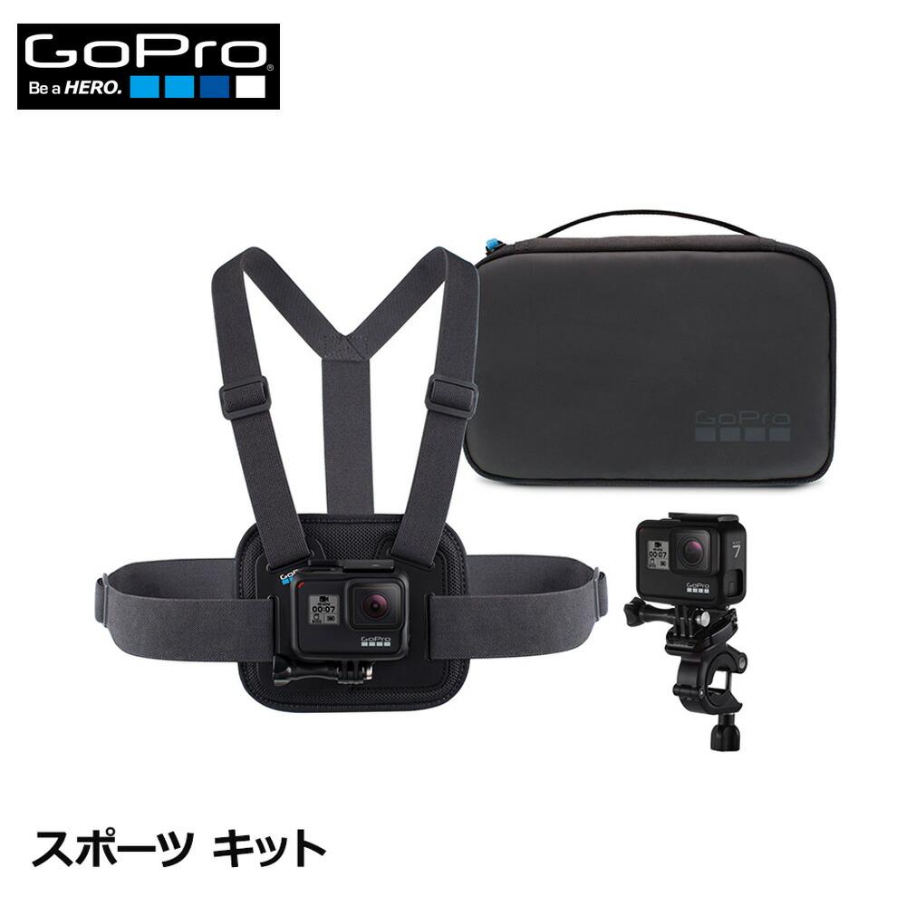 【土日も】【正規輸入品】 GoPro(ゴープロ) スポーツ キット 4936080893781 AKTAC-001