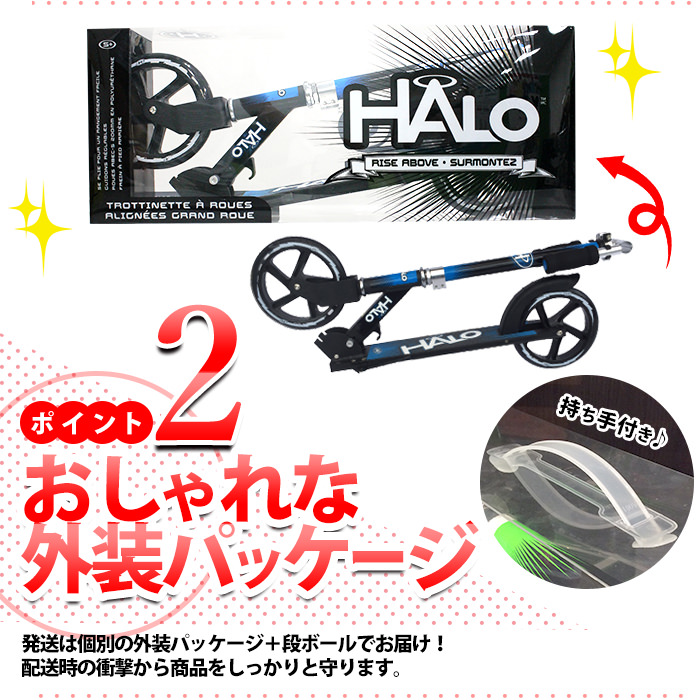 Large scooters HALO Big Wheels Scooter Chix cater kickboards Halo halo giveaway for kids kick scooter adult scooters scooters scooters birthday Christmas delivery