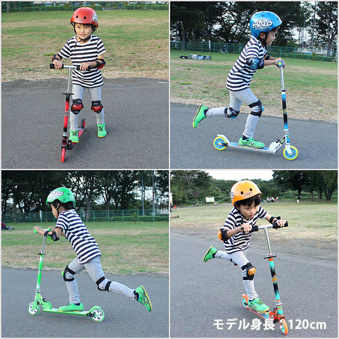 Scooters Scooter HALO 120 Premium Chix cater folding halo Halo present children kick scooter 120 mm kickboards (scooters) scooters birthday Kids Kids Christmas