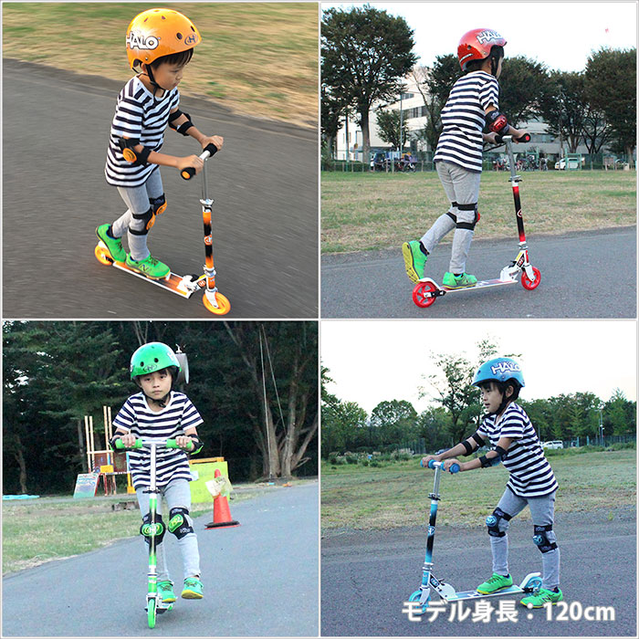 Kickboards helmet Protector set HALO 120 Scooter Combo Set presents children's kids kick scooter scooters scooters scooters Christmas Chix cater kickboards Haro