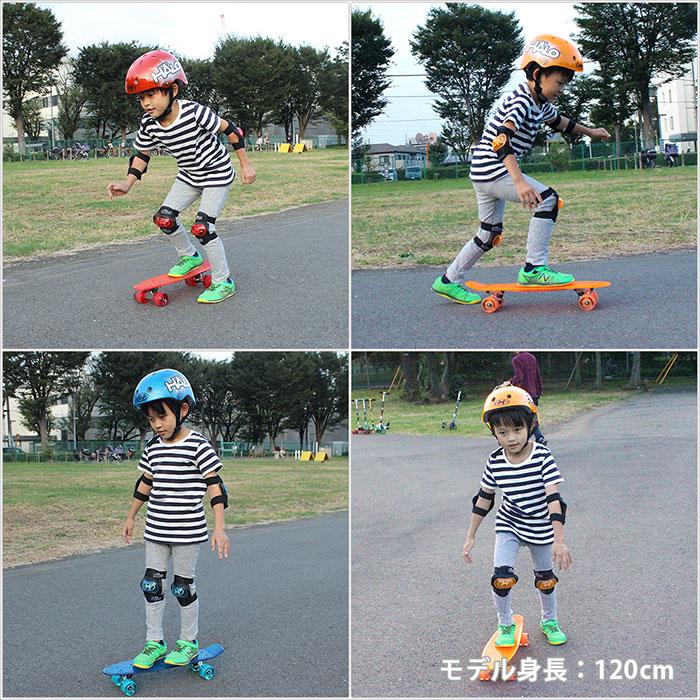 스케이트 보드 HALO Retro Skateboard Combo 스케이트 보드 スケボー로 선물 어린이용 키즈 22 인치 스케이트 보드 halo 스케이트 보드 スケボー 완성 헬멧 프로텍터 생일 크리스마스 세트