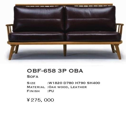 ミキモク製 高級3人掛けソファOBF-658 3P OBA材質:オーク無垢クッション:本革張りPU塗装要在庫確認。