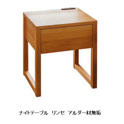 sembella(センベラ) ナイトテーブル リンセアルダー材無垢2口コンセント付・オイル塗装