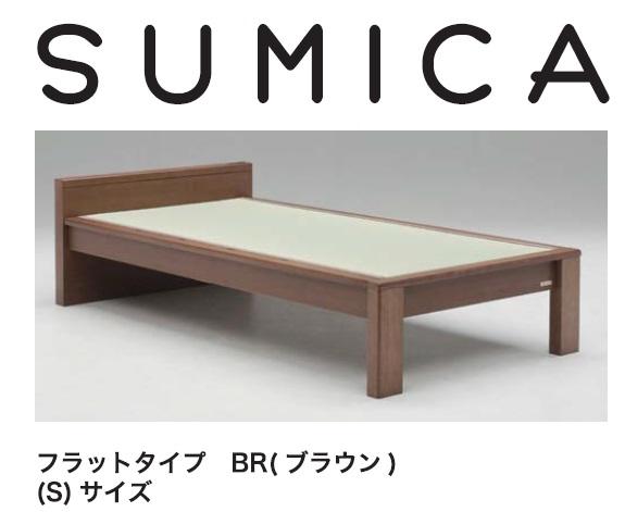 Granz(グランツ)シングル畳ベッド スミカヘッドレスタイプ(追加料金でフラット/キャビネットタイプ選択)2色対応(ナチュラル色・ダークブラウン色)タモ突き板(一部無垢)引出し無と引出し付があります。床面高2段階調整可能国産畳使用