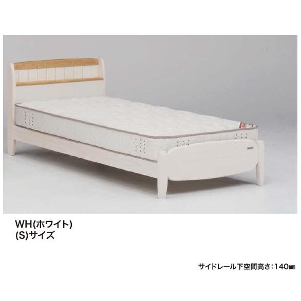 Granz(グランツ) シングルベッド シェルナ2色対応:ホワイト色・ライトブラウン色小物を置くのに便利な小棚付き2口コンセント付すのこタイプマット別