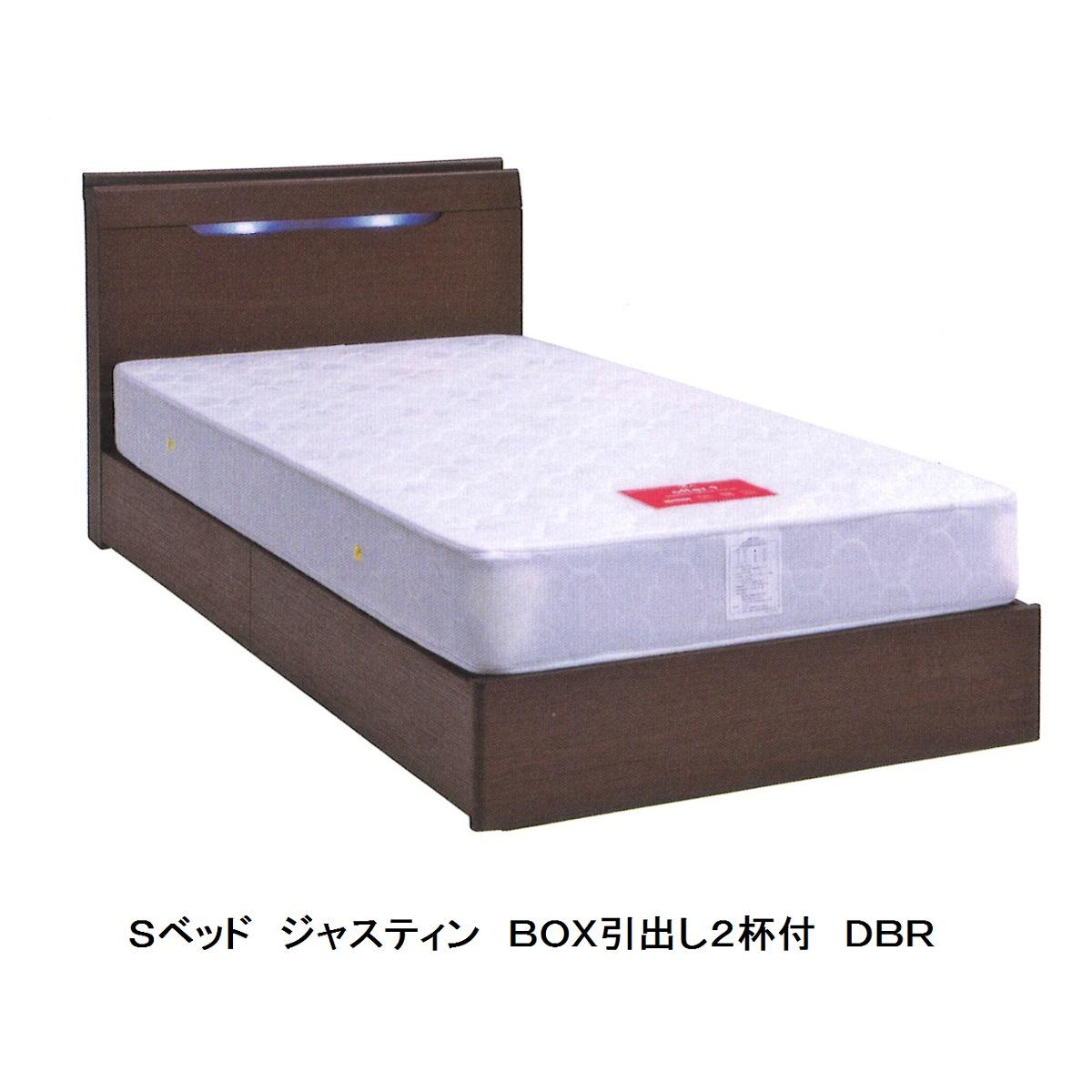 シングルベッド ジャスティンキャビネットタイプ2色対応(DBR・NA)床板:布張り材質:MDF・強化シートLEDライト付、コンセント付BOX引出し2杯スライドレール付マット別要在庫確認