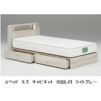 Granz(グランツ) シングルベッド モズキャビネットタイプ引出し付き3色対応(NA・BR・LGY)大人気のアンティーク調木目柄マット別