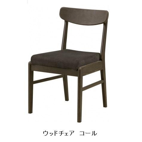 シギヤマ家具製 CLウッドチェアオーク材(ウレタン塗装)張地:ファブリック(5色対応)送料無料(玄関前まで)北海道・沖縄・離島は見積もり要在庫確認