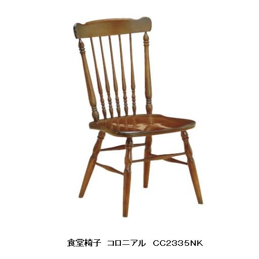 カリモク製 食堂椅子CC2335NK主材:ブナ・ラバートリー塗装:コロニアルウォールナット色座面:板座ザクリ加工開梱設置送料無料(北海道・沖縄・離島は見積もり)