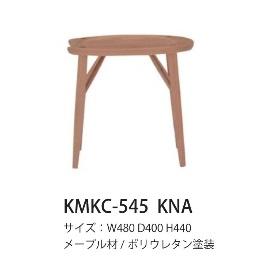 楓の森シリーズ 板座スツールKMKC-545素材 メープル材2色対応:(KNA/KWN)ポリウレタン塗装 要在庫確認