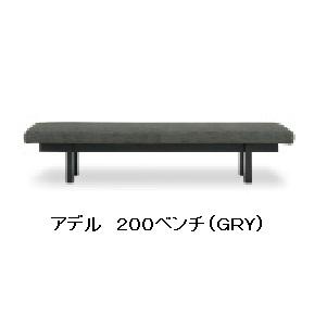 シギヤマ家具製 ベンチのみ(単品売り)アデル200木部:オーク突板・セラウッド塗装張地:PVCレザー送料無料(玄関前まで)北海道・沖縄・離島は除く要在庫確認。