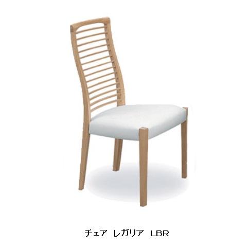 シギヤマ家具製 ダイニングチェア レガリア主材:ホワイトオーク無垢座面張り地:PVC2色対応(LBR・MBR)要在庫確認。