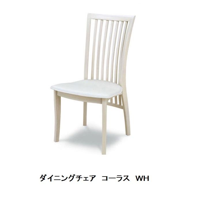 シギヤマ家具製 ダイニングチェア コーラス木部:ホワイトオーク材ウレタン塗装座面:ウレタンフォーム張地:PVCレザーWH 要在庫確認