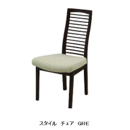 シギヤマ家具製 スタイルチェアのみ主材:ラバーウッド材ウレタン塗装張地:ファブリック要在庫確認