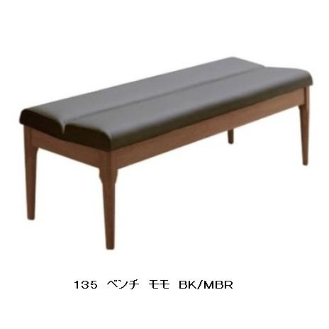 シギヤマ家具製 ダイニングベンチ モモ2色対応(LBR/WH・MBR/BK)張り地:PVC材質:ホワイトオーク無垢座面:ウェービングベルト採用ウレタン塗装要在庫確認。