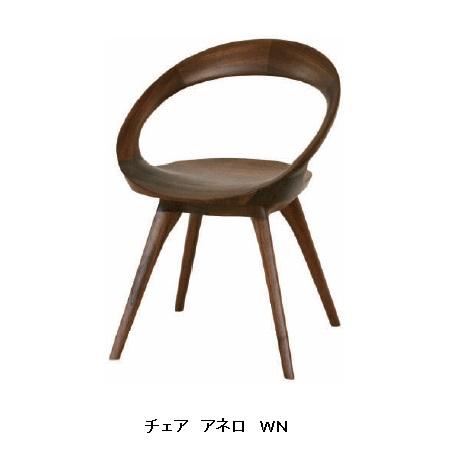 起立木工製 チェアー アネロ 座面は板座タイプ素材は3材から選べます回転式タイプウレタン塗装(オイル塗装もできます)受注生産(納期60日)送料無料(沖縄・北海道・離島は除く)