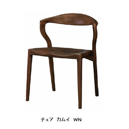 起立木工製 チェアー カムイ 座面は板座タイプ素材は5材から選べます。ウレタン塗装(オイル塗装もできます)受注生産(納期45日)送料無料(沖縄・北海道・離島は除く)