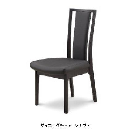 シギヤマ家具製 ダイニングチェア シナプス木部:オーク材、ウレタン塗装張地:PVC(BK)送料無料(玄関前まで)北海道・沖縄・離島は除く要在庫確認。