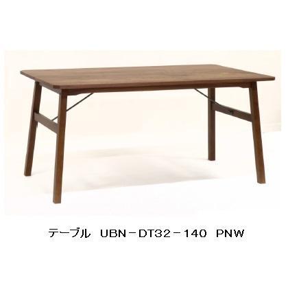 第一産業高山本店 ダイニングテーブル140アーバン3 オーク(PNW)天板:ウォールナット無垢150cm幅も有ります。送料無料(玄関前まで)沖縄、北海道、離島は除く。