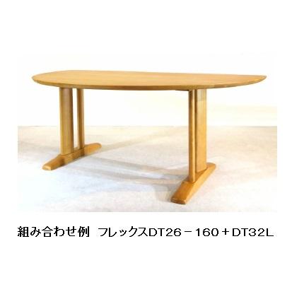 第一産業高山本店 ダイニングテーブル天板のみフレックス26型半円形 DT26-150/90主材:オーク4サイズ(受注生産55日)PU塗装2色対応(WO・MO)送料無料(玄関前まで)沖縄、北海道、離島は除く。