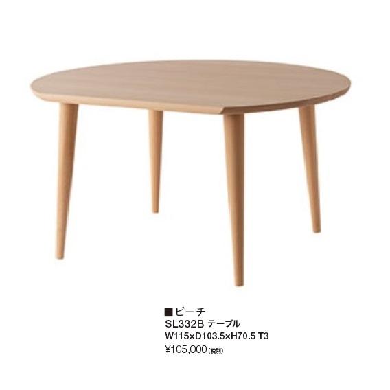 10年保証 飛騨産業製 ダイニングテーブルYURURI(ゆるり) SL332B主材:ビーチ材 ポリウレタン樹脂塗装木部7色対応(NY・WO・OU・N5・C4・WD・BK)納期3週間送料無料玄関渡しただし北海道・沖縄・離島は除く