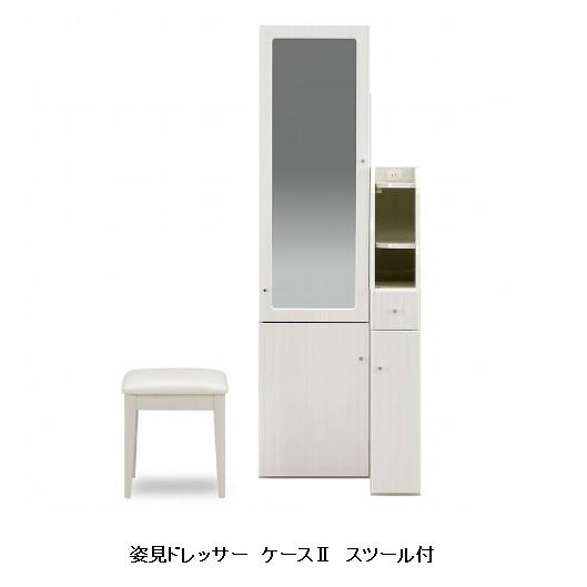 ケース2 ドレッサー姿見(スツール付)ホワイト色(木目柄)・ハイグロスシート鏡裏内部収納スペース・1口コンセント付送料無料(玄関前まで)北海道・沖縄・離島は除く。