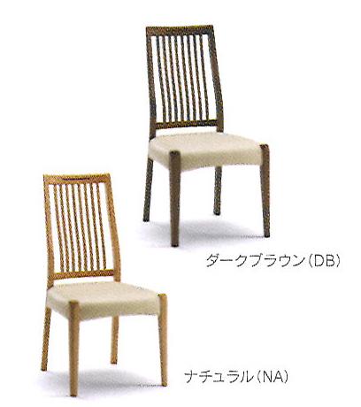 ダイニングチェアー BOSCO+plus(ボスコプラス ネスタ)DC84201Sホワイトオーク材・ポリウレタン塗装(2色対応)椅子の座面はPVC張り(別売:座面カバー2色対応)送料無料(玄関前配送)北海道、沖縄、離島は別途お見積り