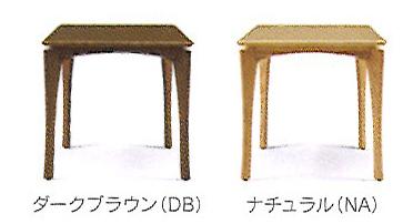 75幅ダイニングテーブル BOSCO+plus(ボスコプラス ネスタ)DT84002Qホワイトオーク材・ポリウレタン塗装2色対応(ダークブラウン・ナチュラル)送料無料(玄関前配送)北海道、沖縄、離島は別途お見積り