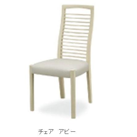 シギヤマ家具製 ダイニングチェア アビー主材:タモ無垢座面張り地:PVC1脚でも2脚でも送料は同じ要在庫確認。